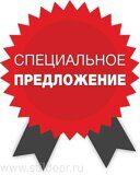spec_predl